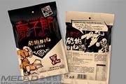 图片标题:康子郎牛肉干包装设计[麦顿包装][推] 关键字:设计图片  加入时间:2008-5-20 20:00 加入作者:redocn