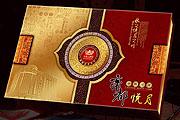 图片标题:帝都悦月 关键字:帝都悦月  加入时间:2010-10-20 10:49 加入作者:水瓶@DJ