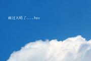 图片标题:▄▄▄▄▄▄♡爱到陌路心更痛♡▄▄▄▄▄▄ 关键字:设计图片  加入时间:2008-5-21 23:43 加入作者:redocn