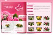 图片标题:很绚的网页设计和大家分享[推] 关键字:f_47d700b2e224a.jpg  加入时间:2008-5-22 21:56 加入作者:redocn