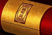 图片标题:北京西林设计公司作品[推] 关键字:《圆明园四十景图》尊贵包装2.jpg  加入时间:2008-10-25 13:42 加入作者:redocn