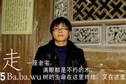 图片标题:行走885之浙江武义 关键字:设计图片  加入时间:2008-5-24 18:02 加入作者:redocn