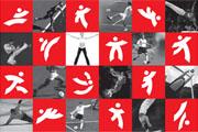 图片标题:苏州_光设计[推] 关键字:苏州12运动会5.gif  加入时间:2008-5-28 17:52 加入作者:redocn