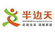 图片标题:中文也可以很时尚[推] 关键字:深圳市半边天家庭婚姻服务有限公司  加入时间:2008-5-28 18:40 加入作者:redocn