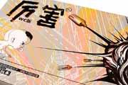 图片标题:沉醉其中,执迷不悟 九一第四次【厉害】+新增巨多大图 关键字:设计图片  加入时间:2008-6-7 07:03 加入作者:redocn