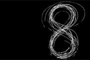 图片标题:新锐化妆品设计-八点品牌设计08新案 关键字:设计图片  加入时间:2008-6-7 07:16 加入作者:redocn