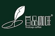 图片标题:首品咖啡 关键字:标志 logo 首品咖啡  加入时间:2009-3-22 10:20 加入作者:redocn