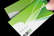 图片标题:鑫聚粮油食品经营部 关键字:名片 鑫聚粮油食品经营部  加入时间:2009-2-26 21:36 加入作者:redocn