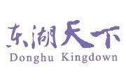 图片标题:字体设计下册0221-0240 关键字:东湖天下[红动字体].jpg  加入时间:2008-6-26 14:01 加入作者:redocn