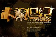 图片标题:庆祝灵狮视觉设计群新群开张,发点图庆祝一下!Q群:43813077 关键字:9_8D18tdJKfOp5.jpg  加入时间:2008-7-9 13:33 加入作者:redocn
