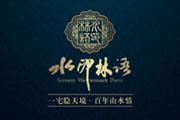 图片标题:杭州小混混红动第一次发贴多关照啊! 关键字:设计图片  加入时间:2008-7-9 15:43 加入作者:redocn