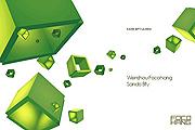 图片标题:2008上半年作品集--《品牌形象设计》  温州蓝弧广告 关键字:A10.jpg  加入时间:2008-7-14 15:13 加入作者:redocn