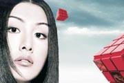 图片标题:2008中国地产年鉴广告篇[推] 关键字:1 (19).jpg  加入时间:2008-7-15 11:46 加入作者:redocn