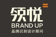 图片标题:领悦 专业品牌设计新锐 关键字:标志logo设计vi  加入时间:2008-8-5 14:59 加入作者:redocn