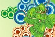 图片标题:端午吊旗 关键字:端午节 吊旗 矢量粽子 水纹  加入时间:2008-8-5 10:37 加入作者:阿Q第二
