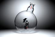 图片标题:去年的酒包~~ 关键字:酒类包装酒包装画册  加入时间:2008-8-15 13:05 加入作者:redocn
