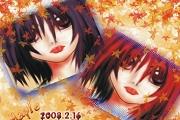 图片标题:PS的简单画法打造漂亮的漫画 关键字:ps漂亮女孩绘画教程  加入时间:2008-8-18 22:59 加入作者:redocn