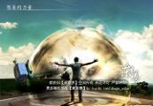 图片标题:商业实战《想象的力量》【完整篇】【更新完毕】 关键字:设计图片  加入时间:2008-8-18 22:57 加入作者:redocn