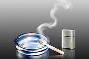 图片标题:(原创)用PHOTSHOP制作玻璃烟缸和烟的效果 关键字:打火机的制作流程在后面楼层有大概说明  加入时间:2008-8-19 10:57 加入作者:redocn