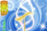 图片标题:飞舞的竹蜻蜓 关键字:zqt.jpg  加入时间:2008-8-19 11:26 加入作者:redocn