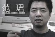 图片标题:范珺[第48期] 关键字:a.d.o.3.jpg  加入时间:2008-8-23 09:32 加入作者:redocn