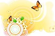 图片标题:===17种蝴蝶与花=== 关键字:蝴蝶 花纹 唯美 时尚 清爽  加入时间:2008-9-6 10:23 加入作者:≈☆棒棒糖☆≈