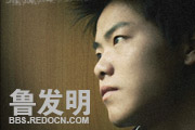 图片标题:鲁发明[第52期] 关键字:个人照片.jpg  加入时间:2008-9-11 09:09 加入作者:redocn