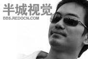 图片标题:深圳半城视觉品牌设计[第53期] 关键字:未命名.jpg  加入时间:2008-9-18 09:29 加入作者:redocn