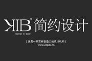 图片标题:KIB简约设计/重庆/申请加精... 关键字:设计图片  加入时间:2008-9-18 23:52 加入作者:redocn