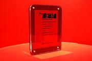 图片标题:武漢九一重案組 关键字:设计图片  加入时间:2008-9-19 00:32 加入作者:redocn