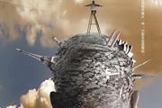 图片标题:九闰团队,为郑州设计献力! 关键字:设计图片  加入时间:2008-9-19 00:36 加入作者:redocn