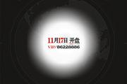 图片标题:利君V时代  标志设计|logo设计 关键字:利君V时代  标志设计|logo设计  楼书 画册  加入时间:2008-9-19 00:55 加入作者:redocn