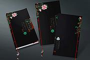 图片标题:古典画册 珠宝品牌 关键字:画册封面 画册目录样本  加入时间:2008-9-19 12:11 加入作者:redocn