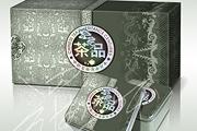 图片标题:厦门茶叶包装设计 关键字:厦门茶叶包装设计03-.jpg  加入时间:2008-9-23 20:35 加入作者:redocn