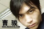 图片标题:曹骏[第54期] 关键字:DSC00044.jpg  加入时间:2008-9-25 09:16 加入作者:redocn