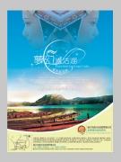 图片标题:几张丽江旅游海报,砸死我吧!!!!!!!! 关键字:泸沽胡之旅.jpg  加入时间:1235653303 加入作者: