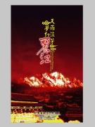 图片标题:几张丽江旅游海报,砸死我吧!!!!!!!! 关键字:古城.jpg  加入时间:1235653303 加入作者: