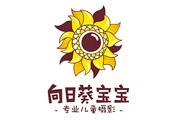图片标题:向日葵宝宝儿童摄影形象设计 关键字:sunflower-06.jpg  加入时间:2008-10-13 12:55 加入作者:redocn