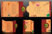 图片标题:2009贺卡设计 关键字:2009年 牛年 贺卡 新年 封面  加入时间:2008-10-21 19:15 加入作者:≈☆棒棒糖☆≈