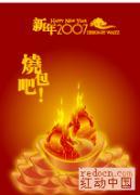 国传统新年彩色简笔画 舞狮,看灯 全部1个包