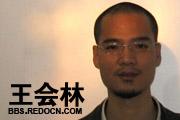 图片标题:王会林[第59期] 关键字:个人照片.jpg  加入时间:2008-11-7 07:38 加入作者:redocn