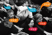 图片标题:xiao狼----------------07年一些没用上的设计--------------- 关键字:设计图片  加入时间:2008-11-7 08:07 加入作者:redocn