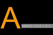 图片标题:左策企业咨询管理——服务案例回顾 关键字:幻灯片5.jpg  加入时间:2008-11-10 18:35 加入作者:redocn
