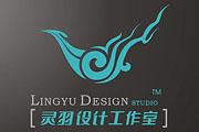 图片标题:仲飞这几年的标志设计 关键字:我以后工作室的标志哦  加入时间:2008-11-12 18:43 加入作者:redocn