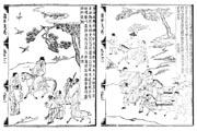 图片标题:古代人物典故版画2 关键字:未命名24.jpg  加入时间:2008-11-14 11:41 加入作者:阿Q第二