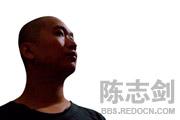 图片标题:陈志剑[第61期] 关键字:陈志剑  加入时间:2008-11-20 09:16 加入作者:redocn