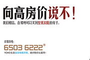 图片标题:元素(100)终于LOFT 关键字:安联-报广-07-24-22.jpg  加入时间:2009-2-8 10:23 加入作者:redocn