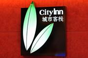 图片标题:华侨城-城市客栈彩绘 关键字:标志应用 城市客栈  标志 logo 字体设计  加入时间:2009-5-3 09:47 加入作者:redocn