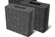 图片标题:(ooogo) 异同品牌顾问及设计有限公司在2009到来之前发布2008年度作品 关键字:书装 包装盒 画册 目录  加入时间:2009-2-8 10:54 加入作者:redocn