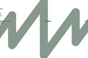 图片标题:俊唐作品集,被无理pass的川足队标。 关键字:设计图片  加入时间:2009-2-8 11:26 加入作者:redocn